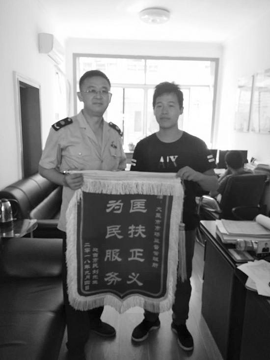 吉林消费者刘先生给市场监督管理所送锦旗表示感谢。 受访者供图