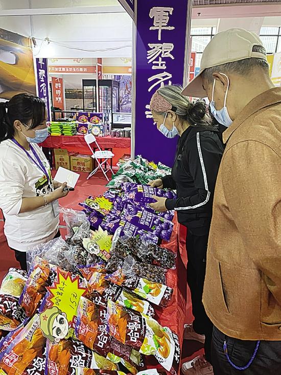 大连市对口支援地区农特产品展销会星海开卖