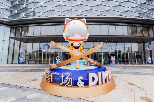 DIMOO主题展空降大连恒隆广场 六城联动掀起全国潮玩风暴