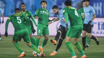 大连一方主场0:3输给北京国安