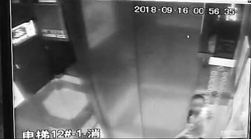 凌晨1点 2岁男童独自坐电梯下了15楼