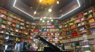 盛文·北方新生活大连24小时书店开业