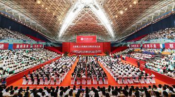 大连理工大学建校70周年纪念大会举行