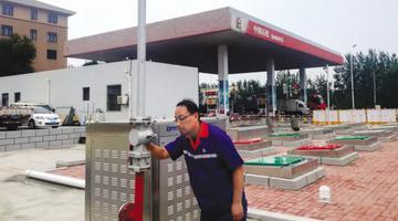 暂停营业!115座加油站即将改造