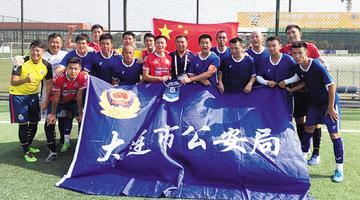 五人制足球比赛 大连公安队夺冠