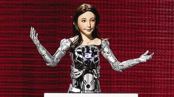 机器人惊艳亮相数交会现场客串主持人