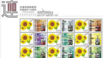 有轨电车110周年纪念邮票明日发行
