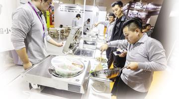 智能餐饮平台预计年底上线运营