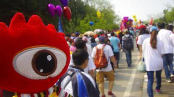 徒步大会定于5月15日、16日举行