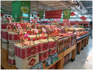 沃尔玛推出的新品及中高端年货商品拉动其整体品类销售积极增长