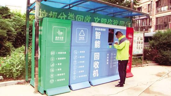 瓦房店市首台智能垃圾分类回收机投入使用。