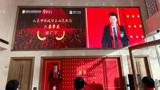 旅顺口区人民政府 区委常委 柳广宇
