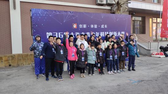 第36届大连市青少年科技创新大赛成功举办