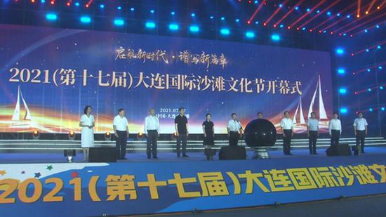 2021大连国际沙滩文化节炫彩启幕