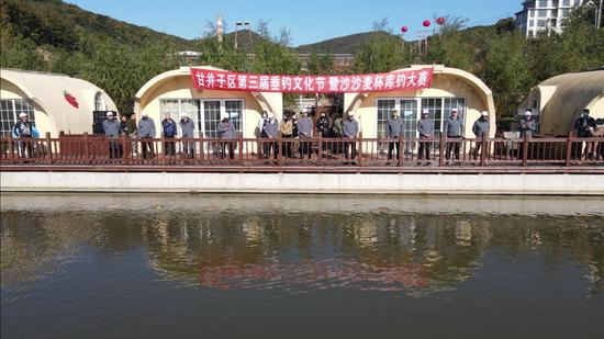 深耕文旅体融合发展品牌 甘井子区第三届垂钓文化节成功举办
