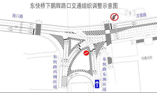 东快桥下鹏辉路口交通组织调整示意图