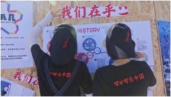 美丽中国,守护海滨,我们是行动者!