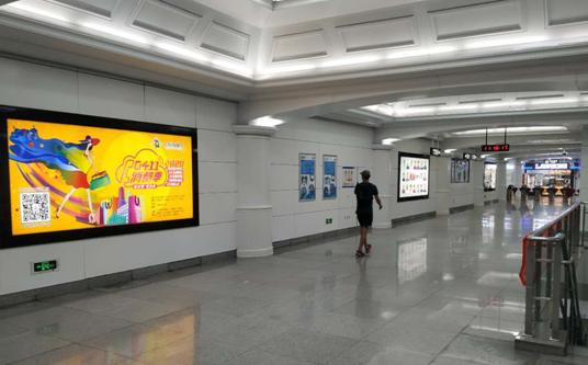 """大连地铁为""""2020大连购物节·0411消费季""""延时"""