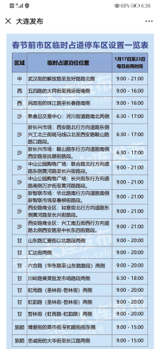 http://www.ddhaihao.com/wenhuayichan/66239.html