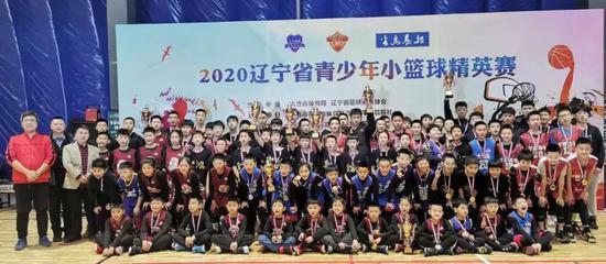 2020辽宁省青少年小篮球精英赛顺