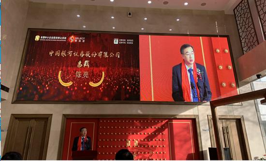 中国银河证券股份有限公司 总裁 陈亮