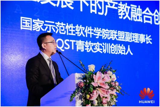国家示范性软件学院联盟副理事长、青软实训创始人刘全
