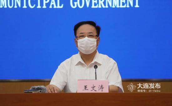 大连市市场监督管理局新闻发言人副局长 王文涛