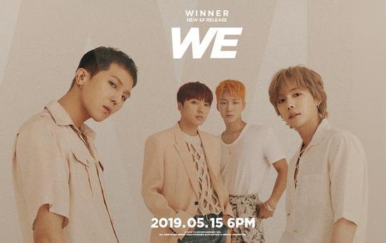 新专辑《WE》