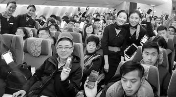 多家航空公司宣布乘机可玩手机