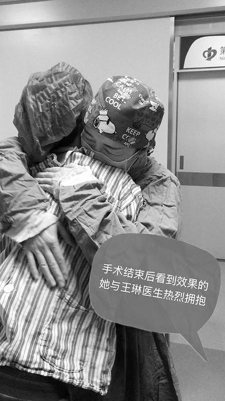 在医生的努力下,小王的嘴唇成功地拼回了原形。受访者供图