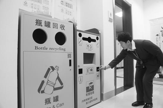 半岛晨报,海力网摄影记者孙振芳