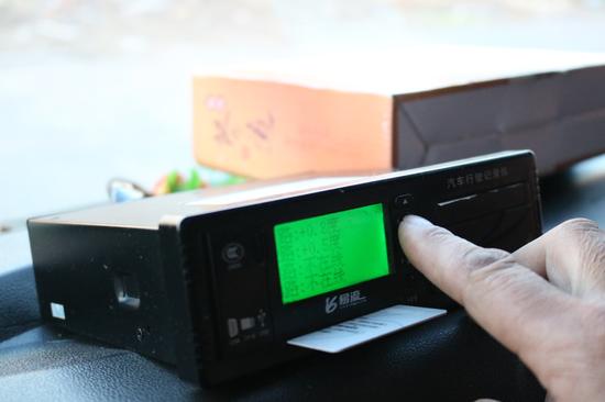 冷链车温控系统,保持车仓内0-10℃温控,一路为草莓保温。