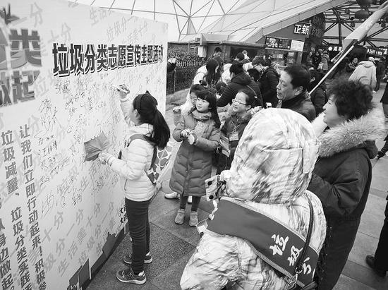 垃圾分类志愿宣传主题活动现场。受访者供图