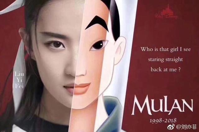 刘亦菲自曝试镜《花木兰》内情 感谢迪士尼信任