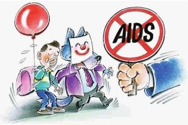大连艾滋疫情处于低流行态势