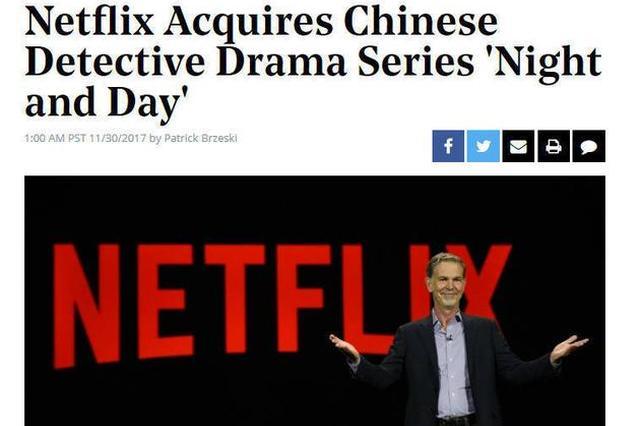 走出国门!Netflix买下《白夜追凶》海外发行权