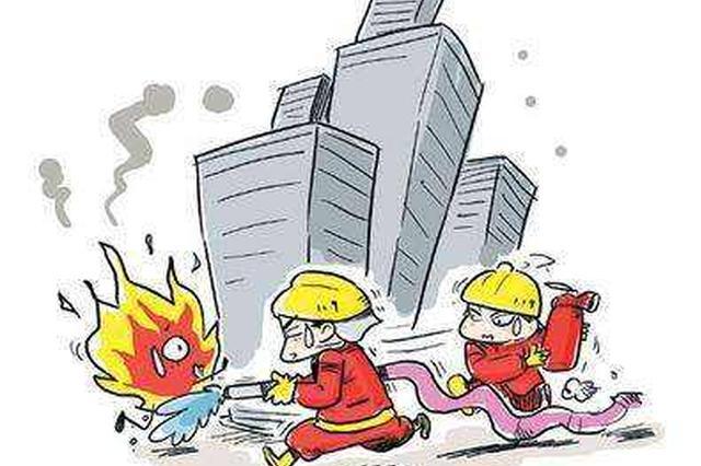 大连一个月查出32687处火灾隐患