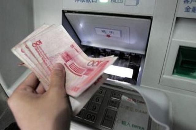女孩得知同事银行卡账号密码无卡取走2万多