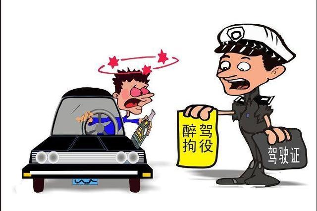 33年驾龄老司机为照顾朋友 酒驾被抓个正着