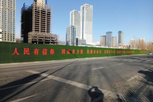 马栏河运动公园绿色围挡获市民点赞