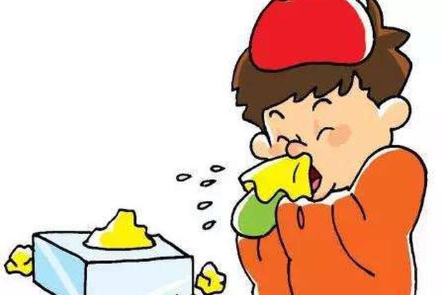教育局发出防季节性传染病提醒