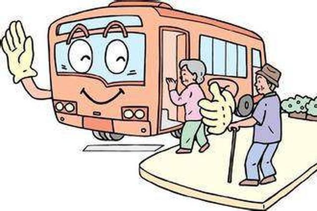 237台公交车全部消毒完成