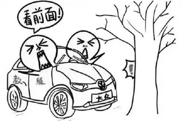 女学员称遭驾校教练骚扰:练车时被掐大腿