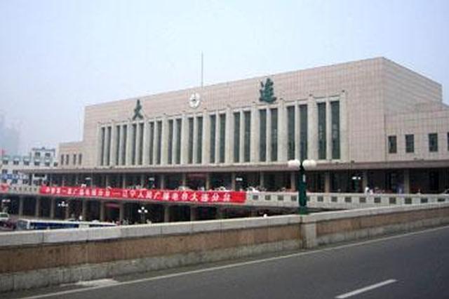 大连至广州T369次列车今日停运