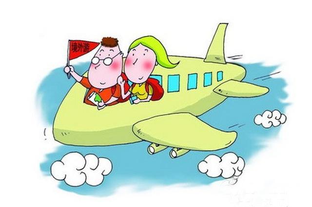 """小旅客便成为航班出行""""主力军"""""""
