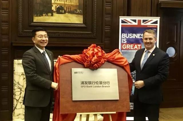 英国首相特雷莎·梅到访浦发银行