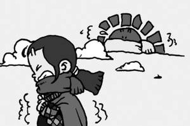 今年一月份平均气温比常年低1℃