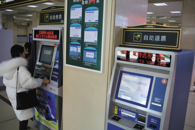 车站智能化设施为旅客提供方便