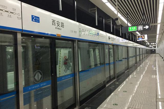 即日起地铁将免费为环卫工人开放
