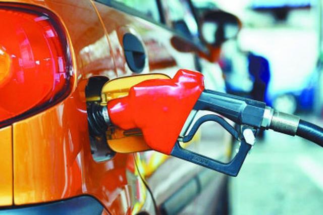 大连地区92#汽油每升价格下降一毛四